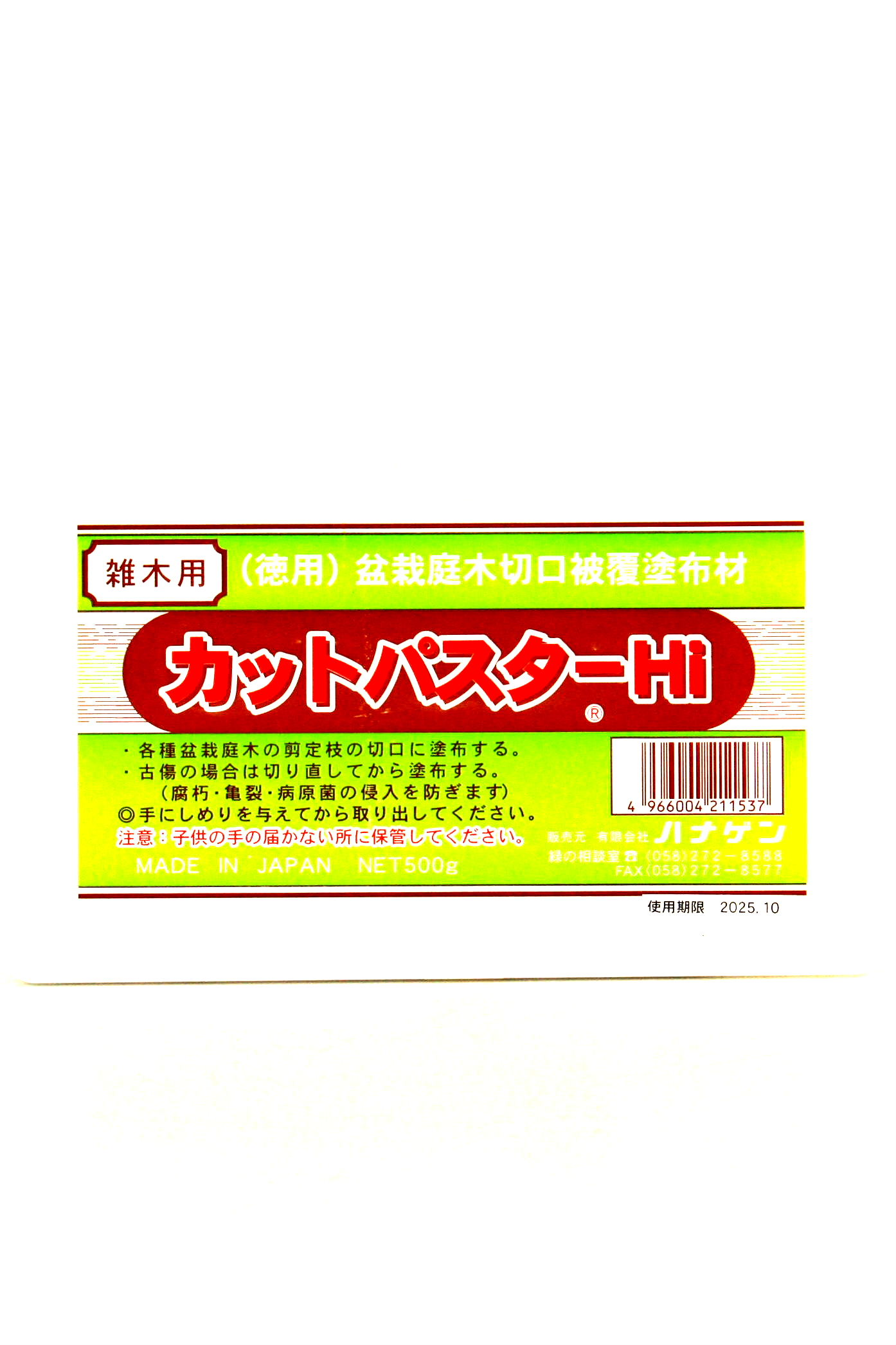 JETZT MEHR INHALT #4 Wundverschlusspaste für Bonsai Japan für Laubbäume 190 g
