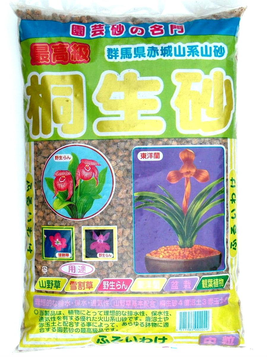 kiryu 5 10 mm die japanische erde f r nadelb ume bei oyaki bonsai kaufen. Black Bedroom Furniture Sets. Home Design Ideas